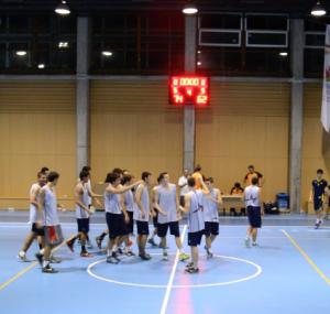 Yeni Sezon Hazırlık Maçı Ataşehir Yıldızları - Yeşilyurt 74-62